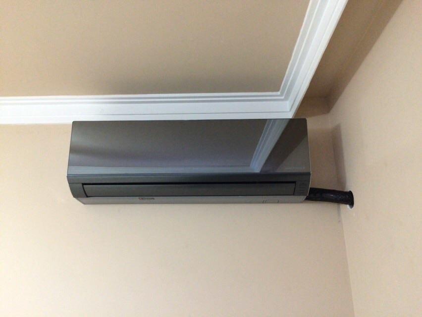 Valor Instalação Ar Condicionado Split na Cantareira - Instalação de Ar Condicionado Split SP
